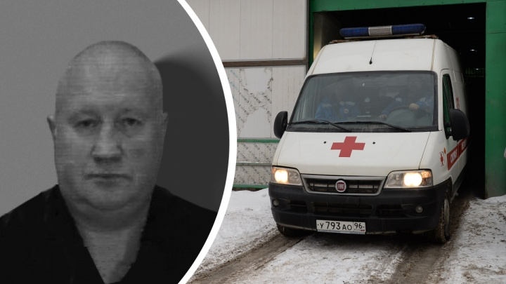 В Екатеринбурге водитель скорой помощи заразился COVID-19 и умер