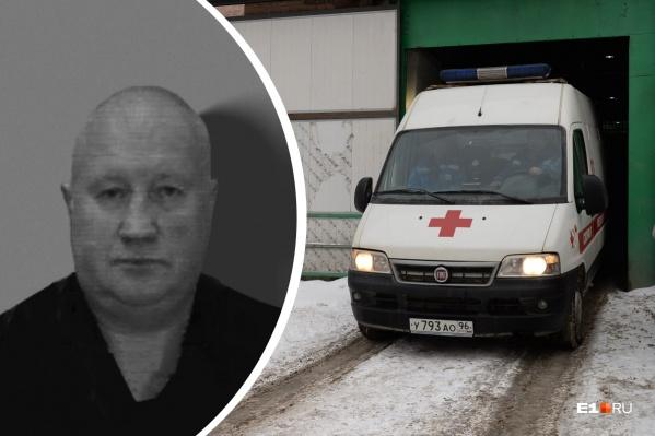 Водитель скорой помощи Екатеринбурга заразился коронавирусом и умер