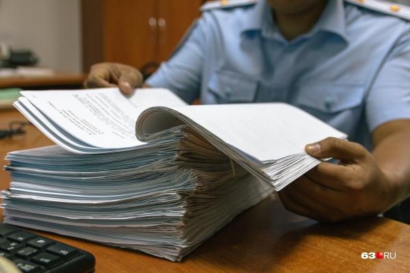 Уголовное дело в отношении бизнесмена выделили в отдельное производство из другого дела