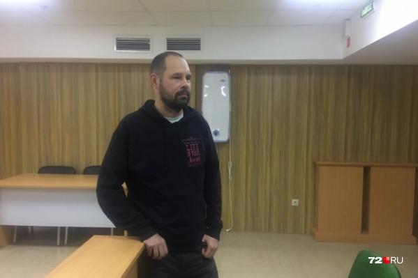 Алексей Кунгуров уже отвечал перед судом за свои резкие высказывания