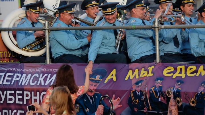 Пермский губернский оркестр даст живой концерт в автокинотеатре