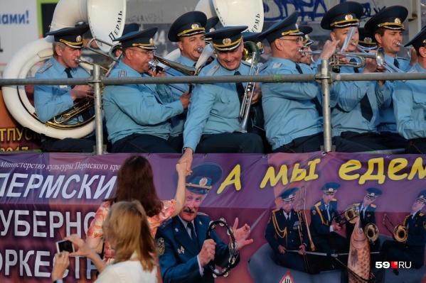 Оркестр выступит впервые после окончания режима самоизоляции
