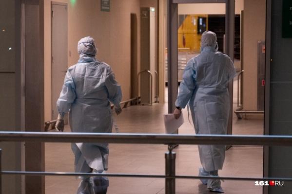 Всего в России252 245 новых случаев заболевания коронавирусом
