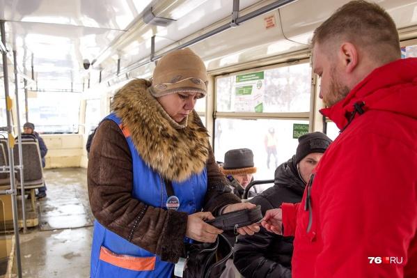 Теперь встретить кондуктора в ярославском транспорте — редкость
