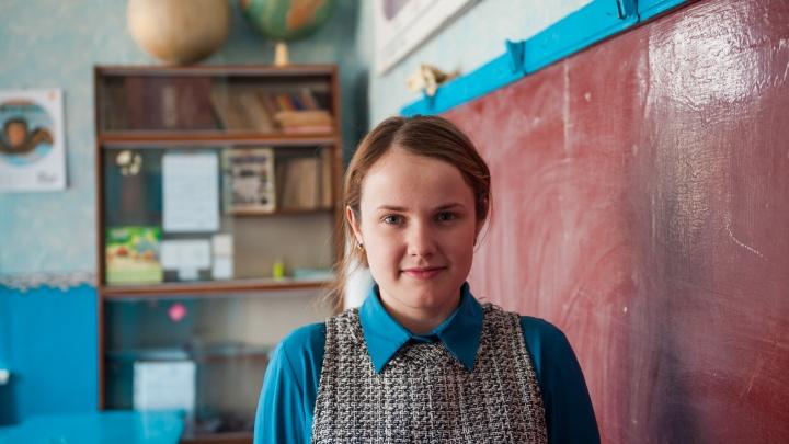 «Учитель для России»: как новая программа помогает школам в Новосибирской области