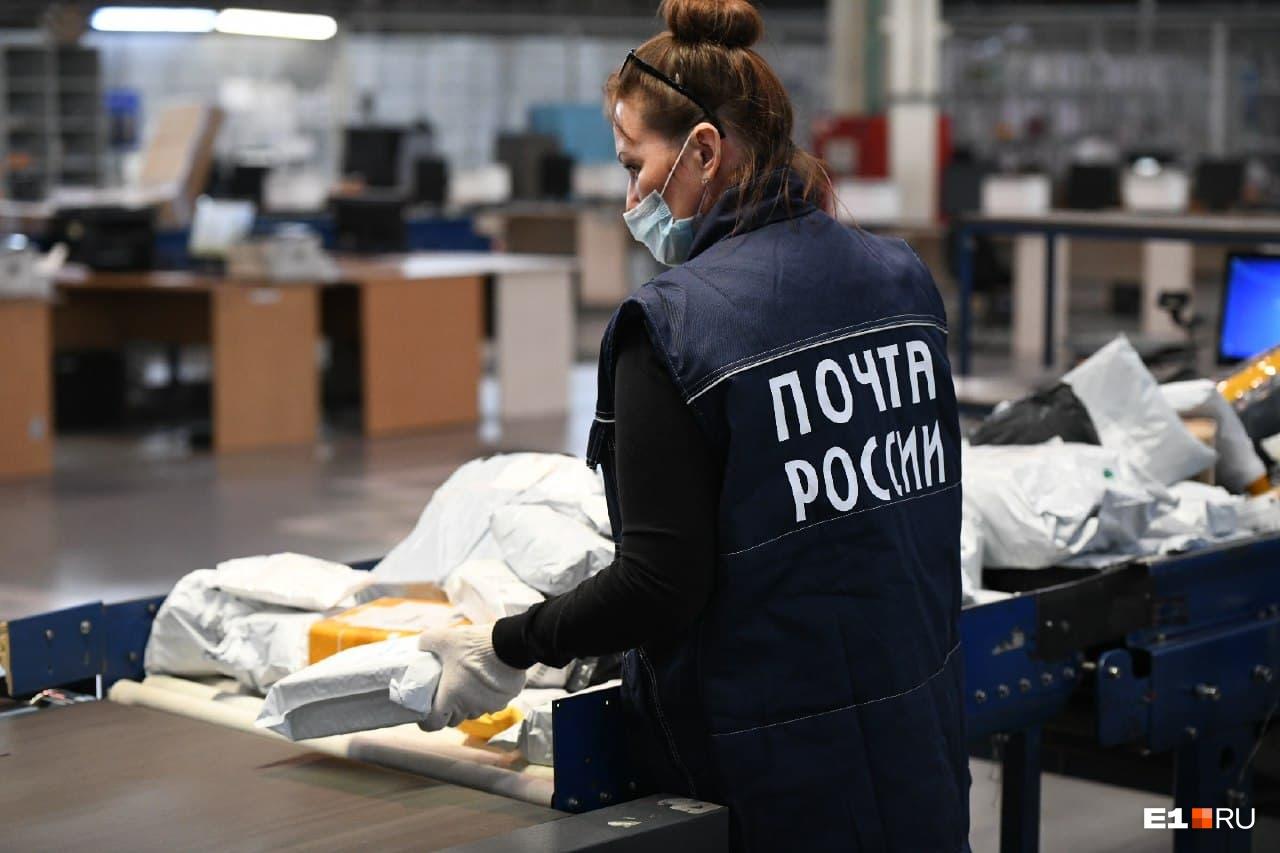 В России всего 16 мест, где международную почту проверяют таможенники