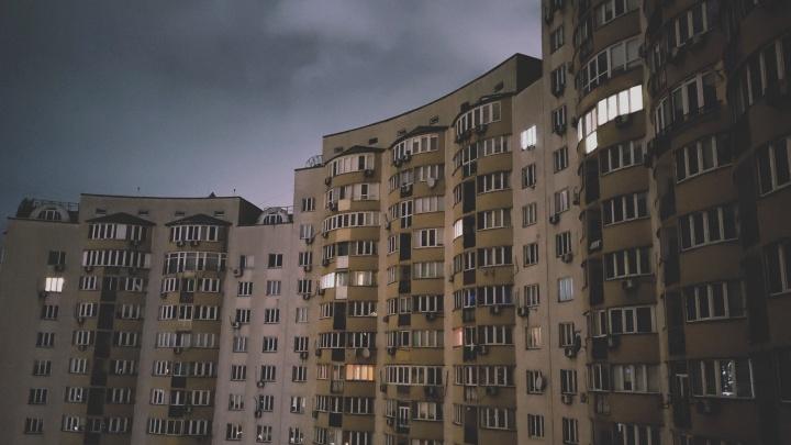 Встречная сделка: быстро продать старую и купить новую недвижимость тюменцы могут со скидкой