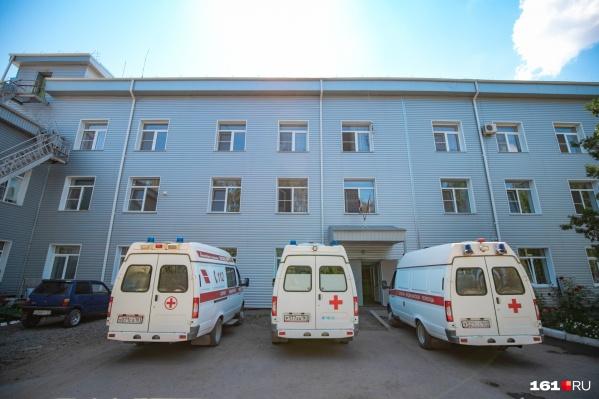 В БСМП с 24 октября работает провизорное отделение на 30 мест
