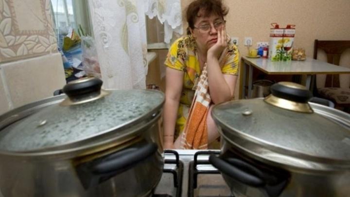 Со вторника без горячей воды в Челябинске останется полторы тысячи домов