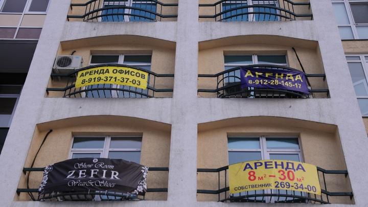 «Екатеринбург превращается в дыру»: в мэрии решали, что делать с резко выросшим налогом на офисы
