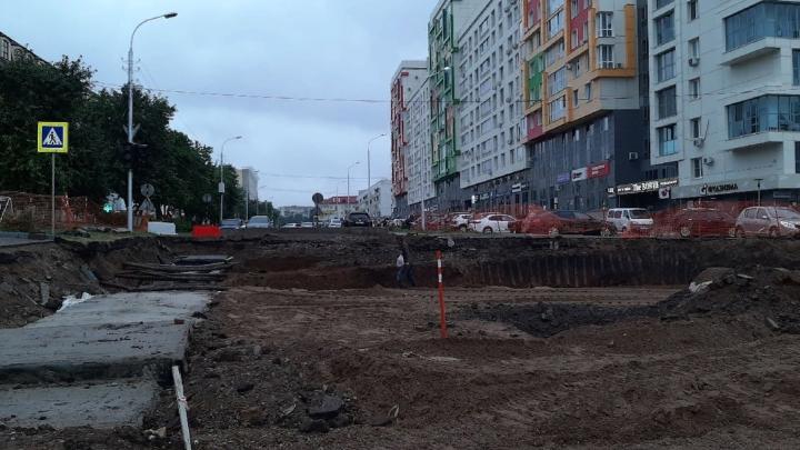 В мэрии Уфы объяснили, почему затянулся ремонт улицы Комсомольской