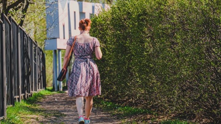 Оперштаб разрешил пермякам гулять — но есть нюансы