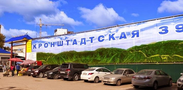 В Перми на месте Китайского рынка появится торговый комплекс