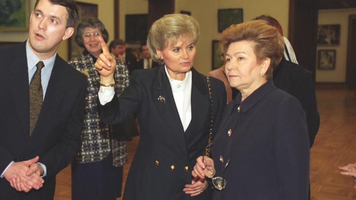 Наина Ельцина отмечает день рождения: публикуем редкие фото с первой леди