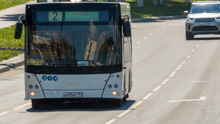 В Самаре перенесли конечную остановку автобуса № 2