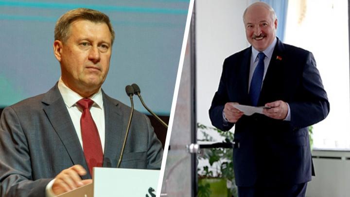 Локоть поздравил Лукашенко с победой на скандальных выборах, пожелал ему здоровья, а белорусам — процветания