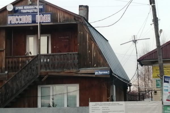 Тюменцы с каждым годом всё чаще стали переезжать на дачи, где живут круглогодично