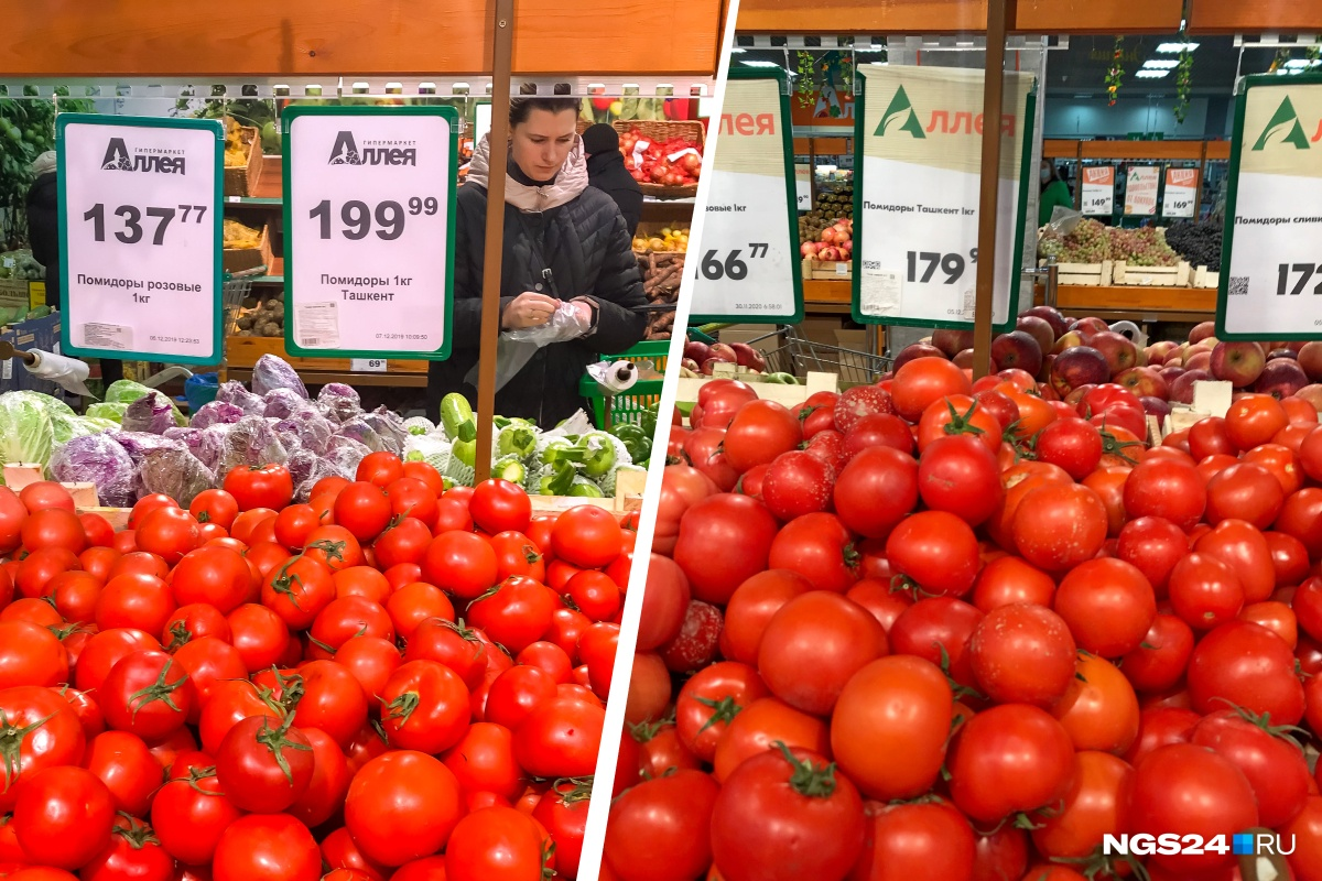 Помидоры идут в множество блюд к новогоднему столу, поэтому их включаем в нашу подборку сравнения цен