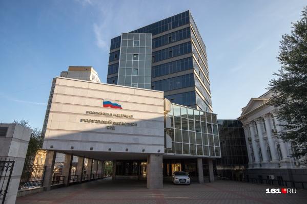 Спустя три года дело снова вернулось в ростовский областной суд