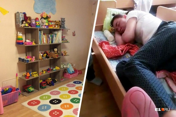 Воспитательница спала в кроватке, а вокруг нее играли дети