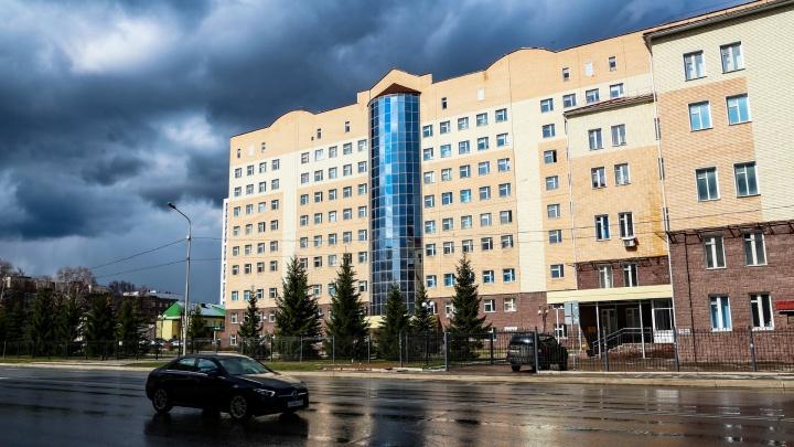 В Уфе завершили расследование по факту вспышки COVID-19 в РКБ имени Куватова