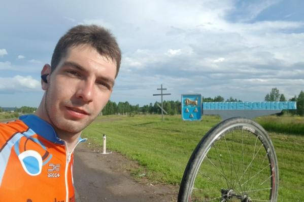 О своём путешествии велосипедист рассказывает в telegram-канале. Сегодня там появился пост об ограблении