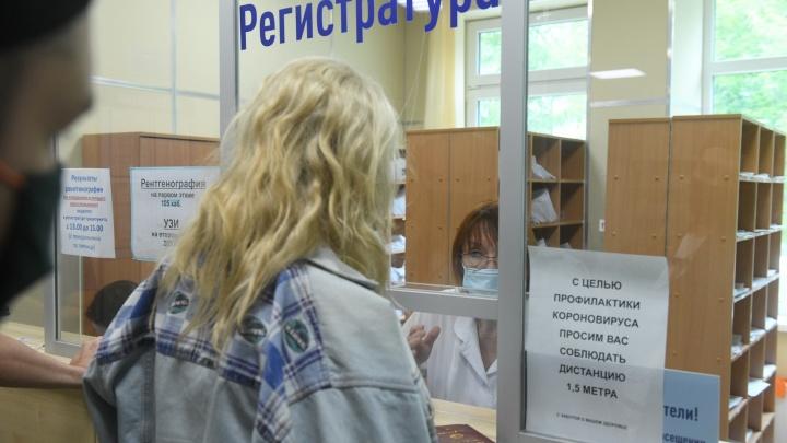 Только за неделю 3,5 тысячи случаев: на Среднем Урале ОРВИ заболели почти 36 тысяч человек