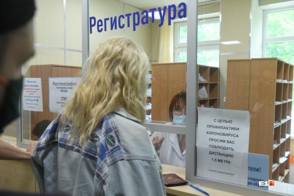 В Свердловской области растет заболеваемость ОРВИ и пневмонией