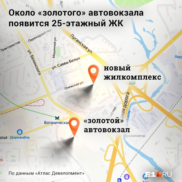Жилой комплекс будет находиться в 10 минутах от нового автовокзала