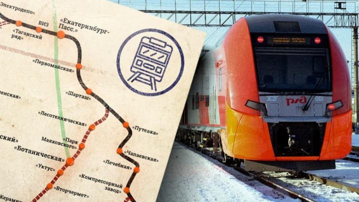 В Екатеринбурге хотят построить наземное метро, которое дороже, чем обычное: подробности о проекте