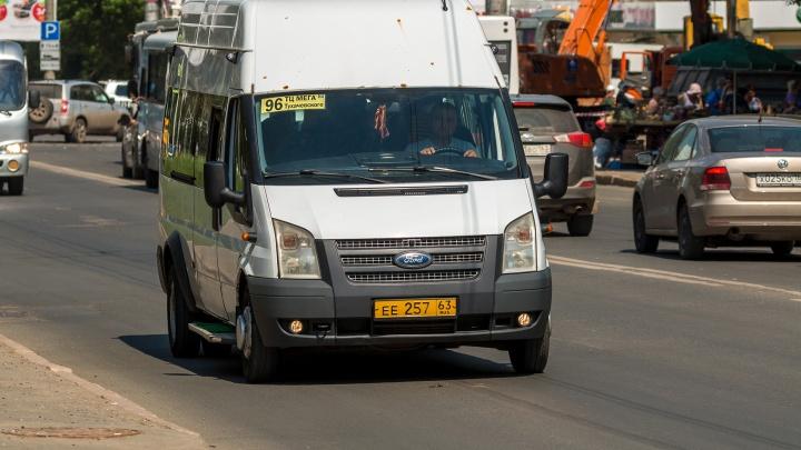 В Самаре продлили три автобусных маршрута