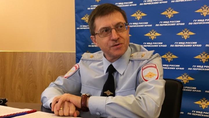 В Прикамье сменится начальник краевой полиции