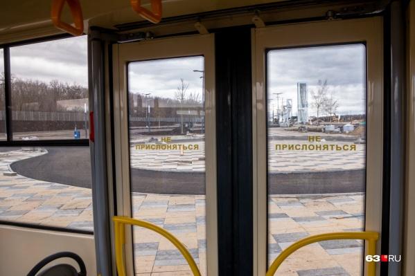 Трамвайную ветку до «Самара Арены» построили для удобства фанатов, которые приезжали в город на матчи Чемпионата мира по футболу 2018 года