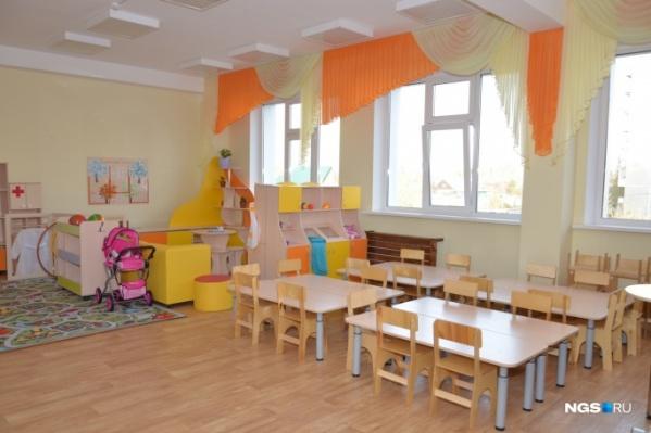 С начала осени в Новосибирской области из-за коронавируса были временно закрыты три детских сада