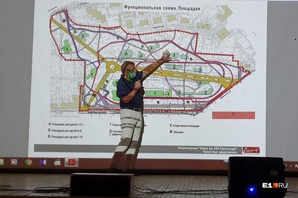 Архитектор Александр Кузьмин презентовал предложения экспертного сообщества по благоустройству парка за Дворцом молодежи