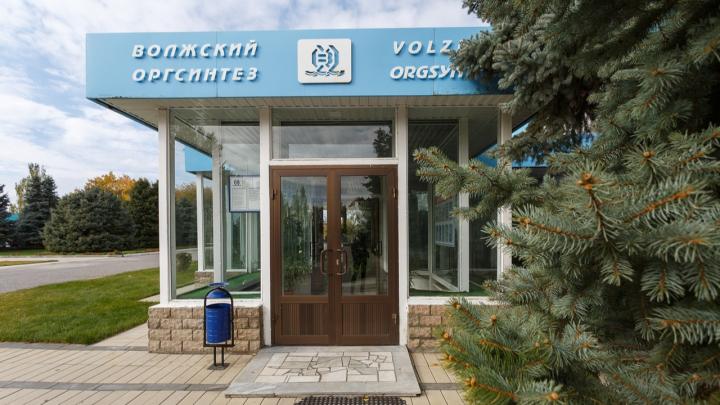 «Два автобуса ОМОНа и микроавтобус ФСБ»: на волжский «Оргсинтез» нагрянули спецслужбы