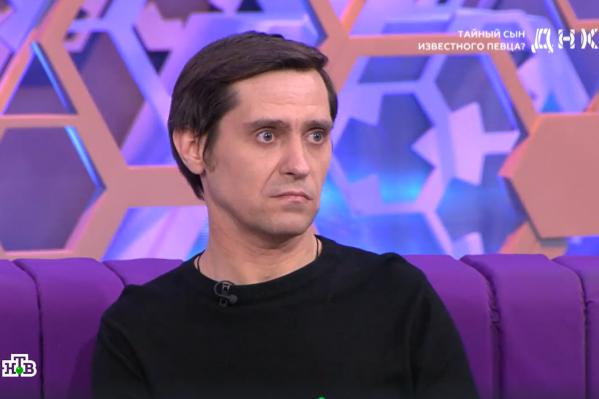 Дмитрия Логинова расстроил результат ДНК-теста в конце программы