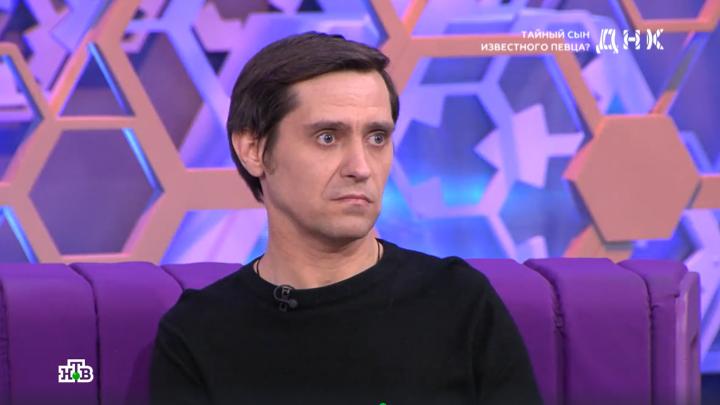 Диджей из Новосибирска поспорил с певцом из-за сына — оба сдали ДНК-тест на НТВ (результат удивил всех)