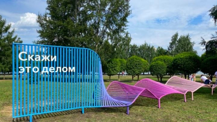 Забор тут ни при чем: в мэрии Екатеринбурга объяснили, почему убрали арт-объект у Драмтеатра