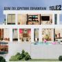 Tele2 запустила «Дом по другим правилам» — бесплатный онлайн-проект для досуга