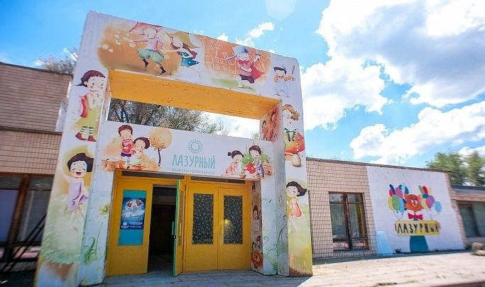 «Все коллеги ушли на карантин»: под Волгоградом сотрудница детского лагеря заразилась коронавирусом