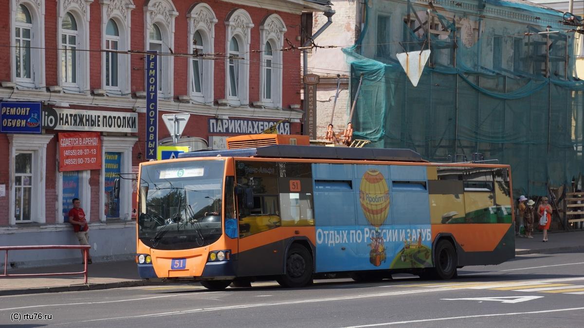 Маршрут, по которому ездит 5-й троллейбус, пожалуй, самый лакомый для перевозчиков