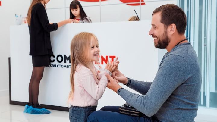 За красивыми улыбками всей семьёй — немецкая стоматология сделает подарок родителям и детям