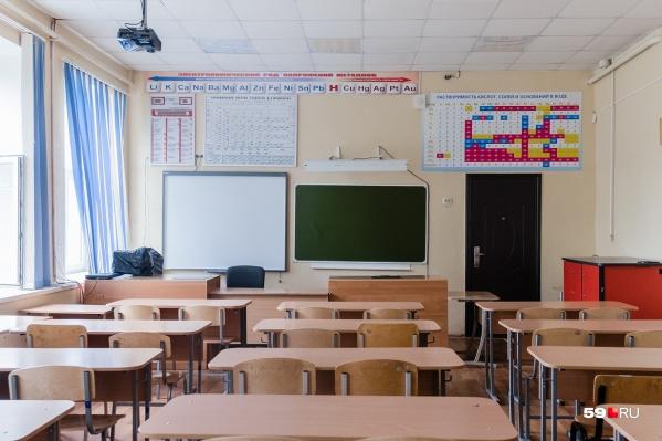 Сроки каникул сейчас самостоятельно устанавливает каждая школа