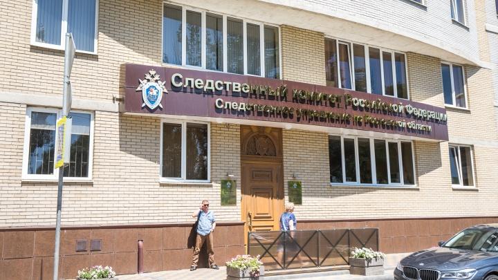 В Ростове нашли мертвыми годовалую девочку и ее маму. На телах — ножевые раны