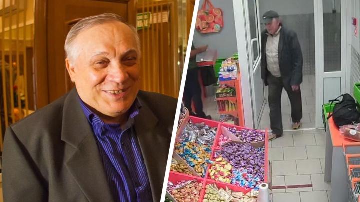 Родные дедушки, который пропал после похода в магазин, объявили вознаграждение за информацию о нем