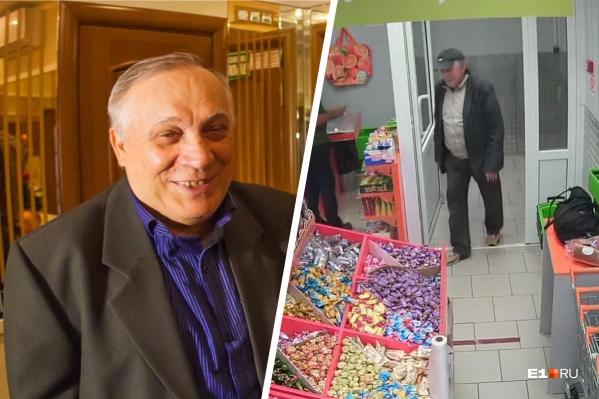 Валерий Иванович пропал 28 августа после похода в магазин<br>