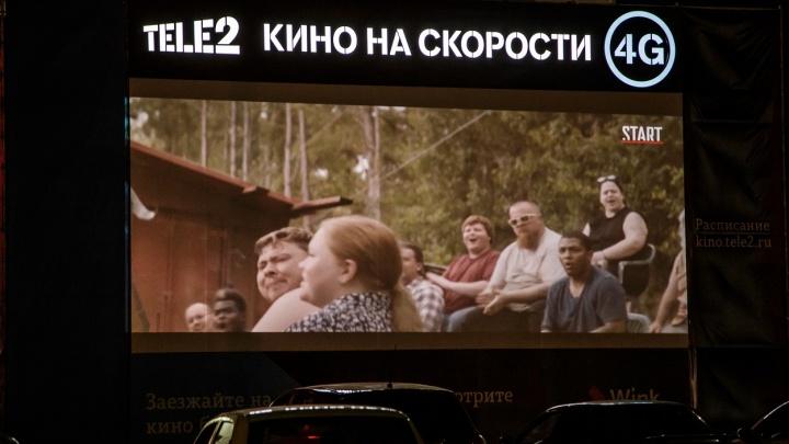 В Ростове стали популярны автокинотеатры: более 5000 южан смотрели комедии, триллеры и драмы с Tele2
