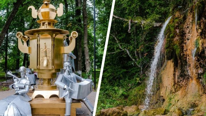 От водопада с висячим мостом до самовара-гиганта: что посмотреть и где сделать фото в Суксуне и его окрестностях