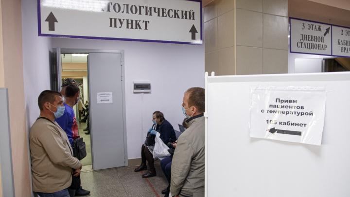 В Кузбассе продолжают расти обращения в красные зоны